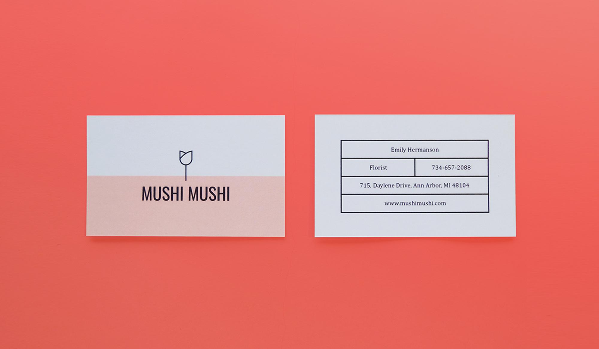 wb-mushimushi-2