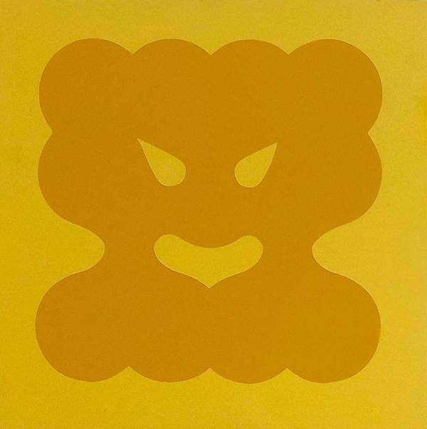 Lucha libre, yellow