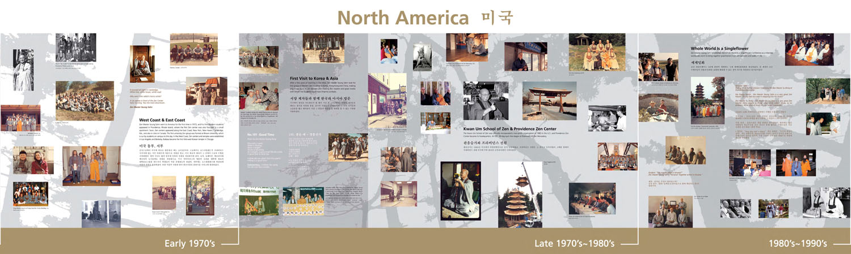 02 North America 1970-1990 copy.jpg