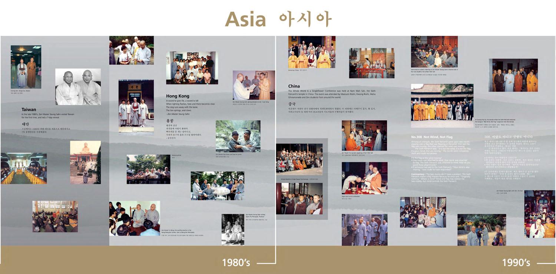 04 Asia 1980-1990 copy.jpg