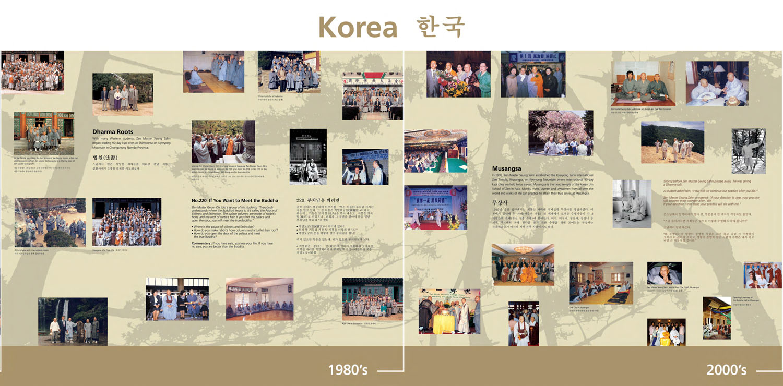 05 Korea 1980 - 2000 copy.jpg
