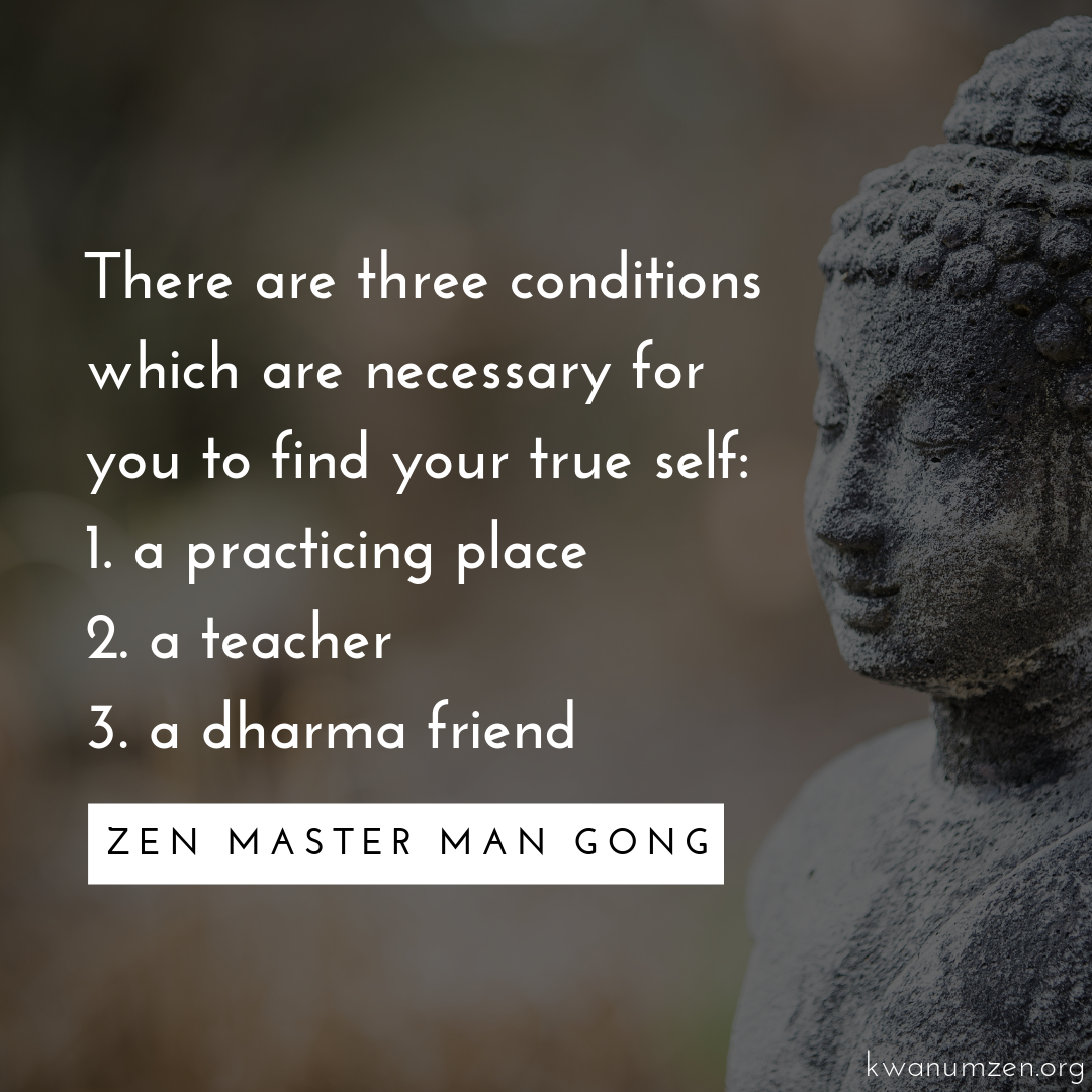 ThreeConditions_quote_ZMManGong.png