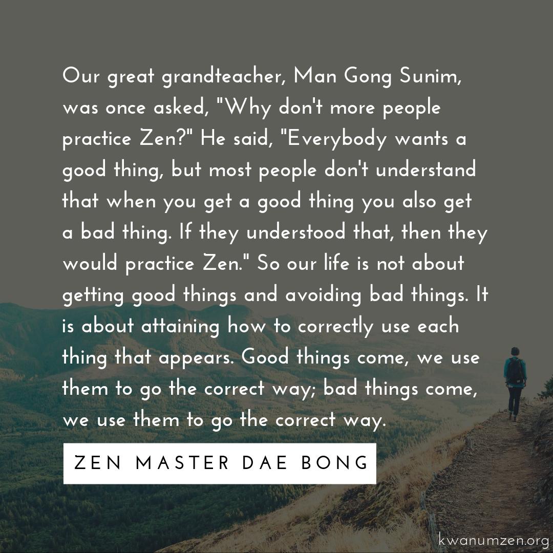 CorrectWay_quote_ZMDaeBong.png