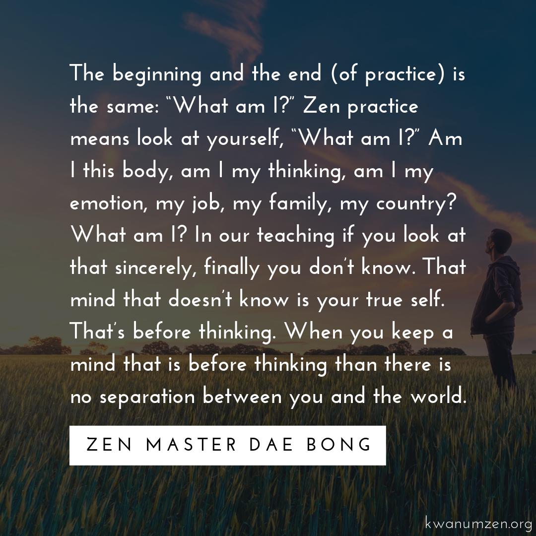 BeginningEnd_quote_ZMDaeBong.png