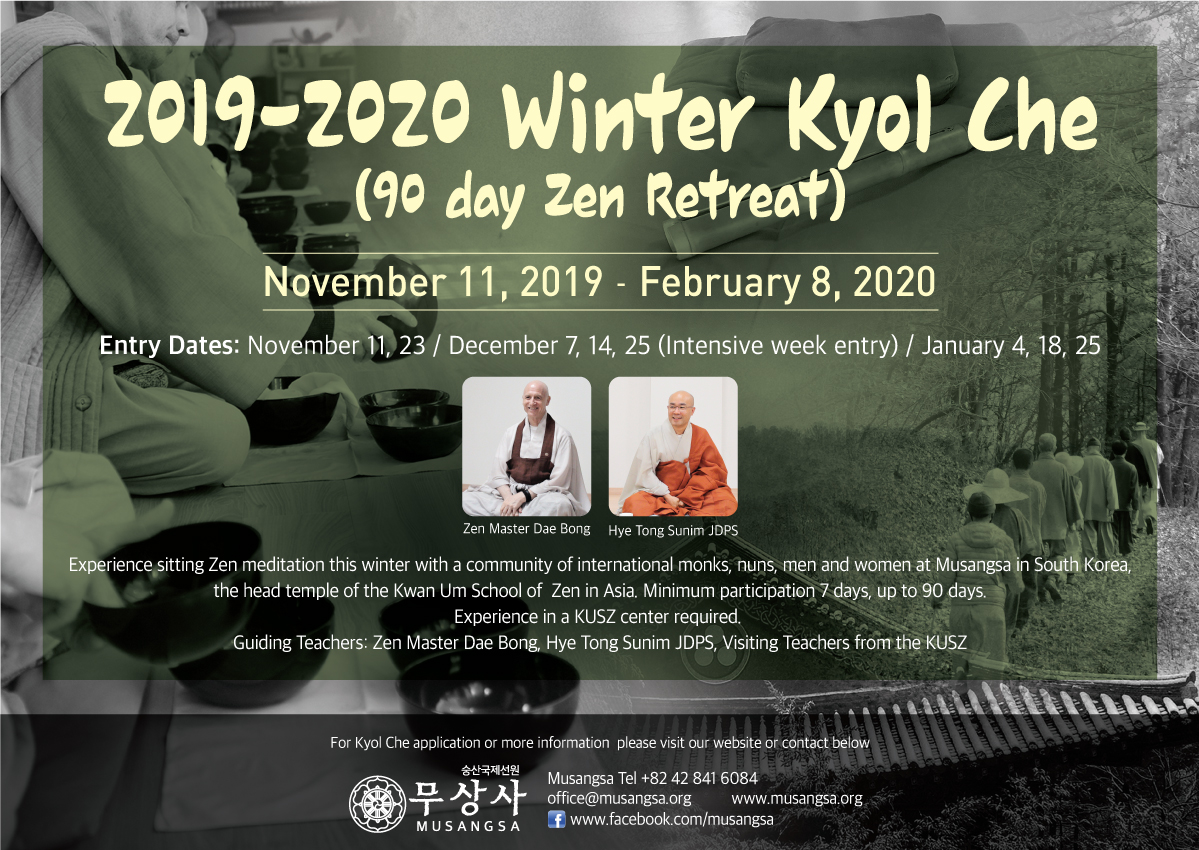 19-20WKC_Eng.poster copy.JPG