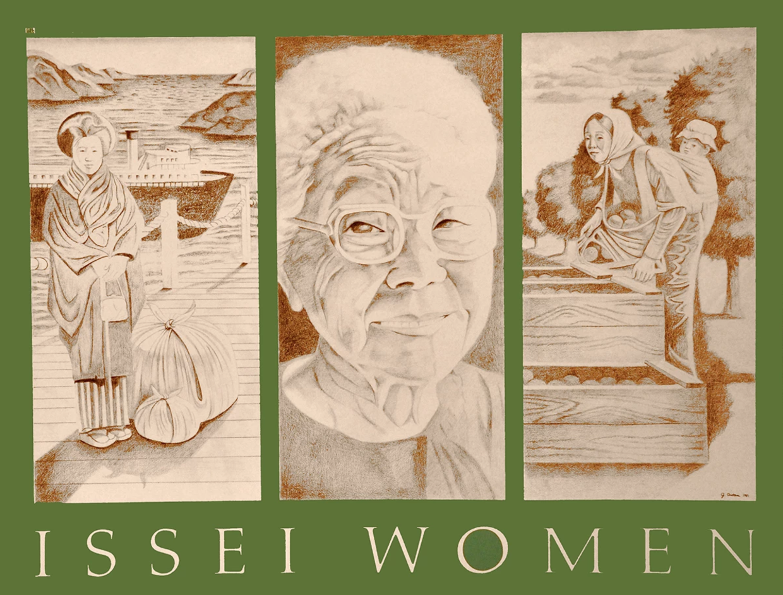 Issei Women.png