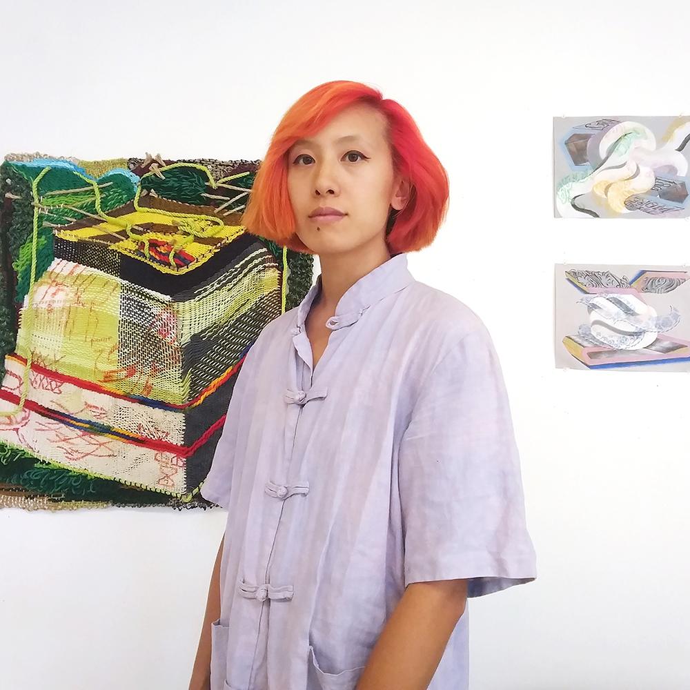 Livien Yi