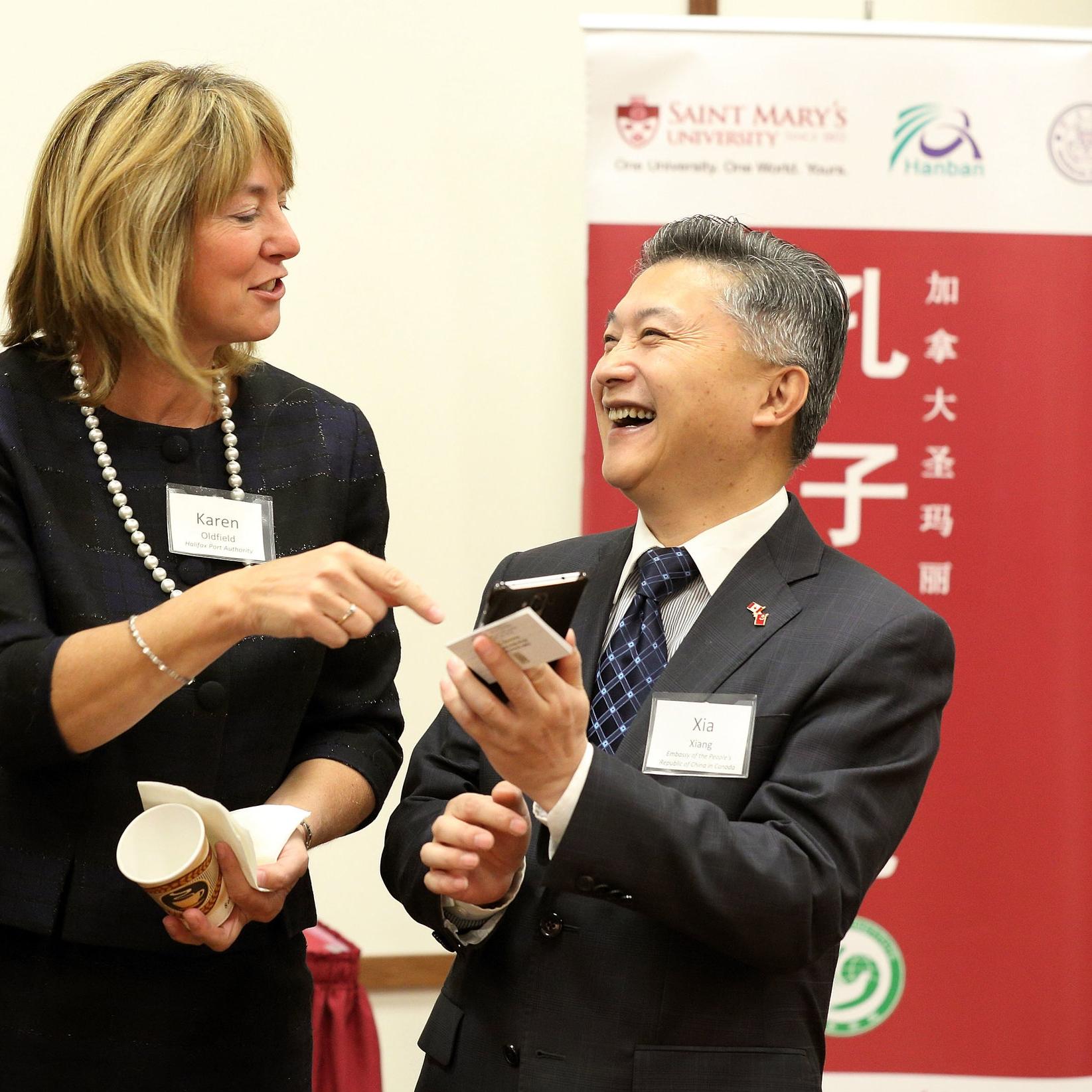 Sino Canadian Summit 2017.JPG