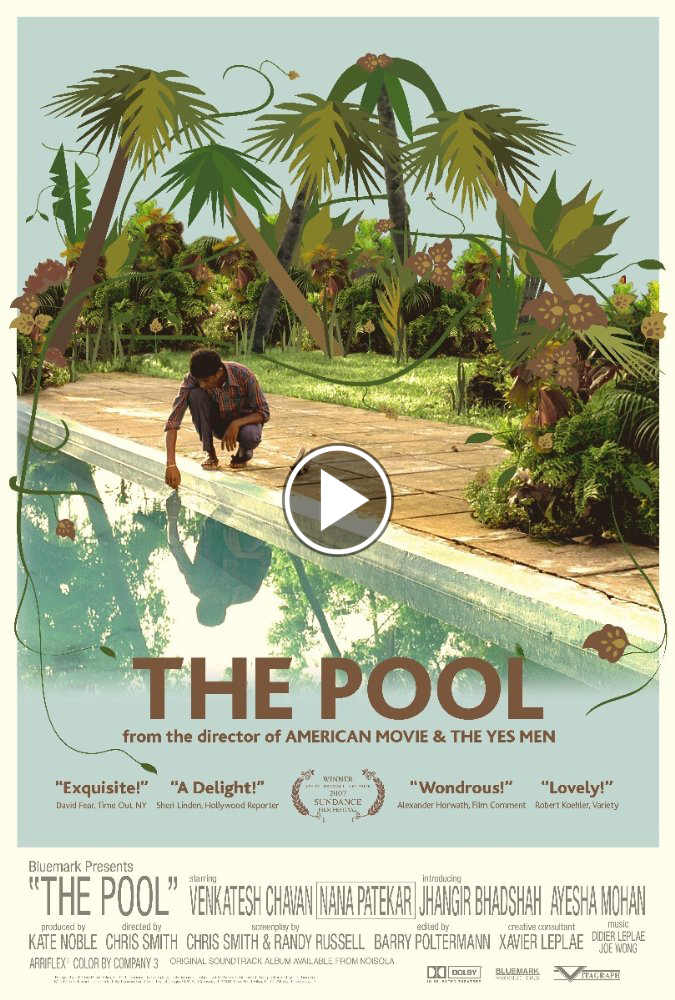 the pool poster.jpeg