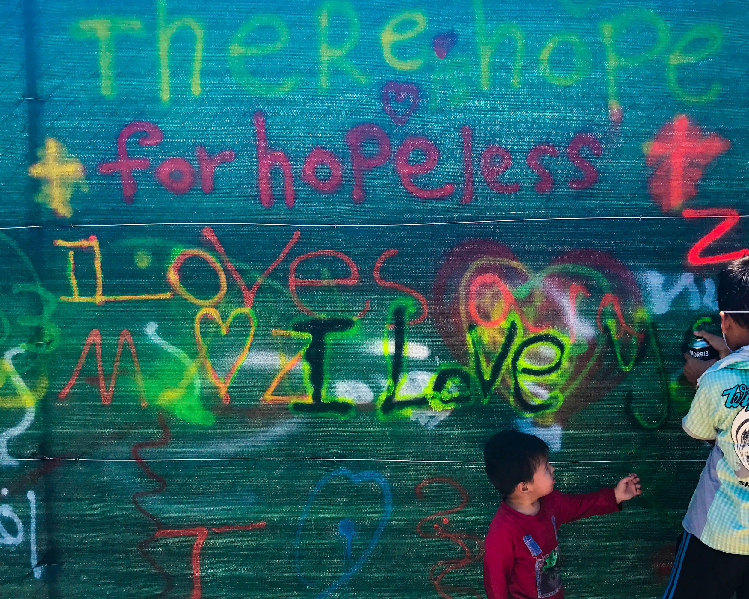 HopeBest.jpg