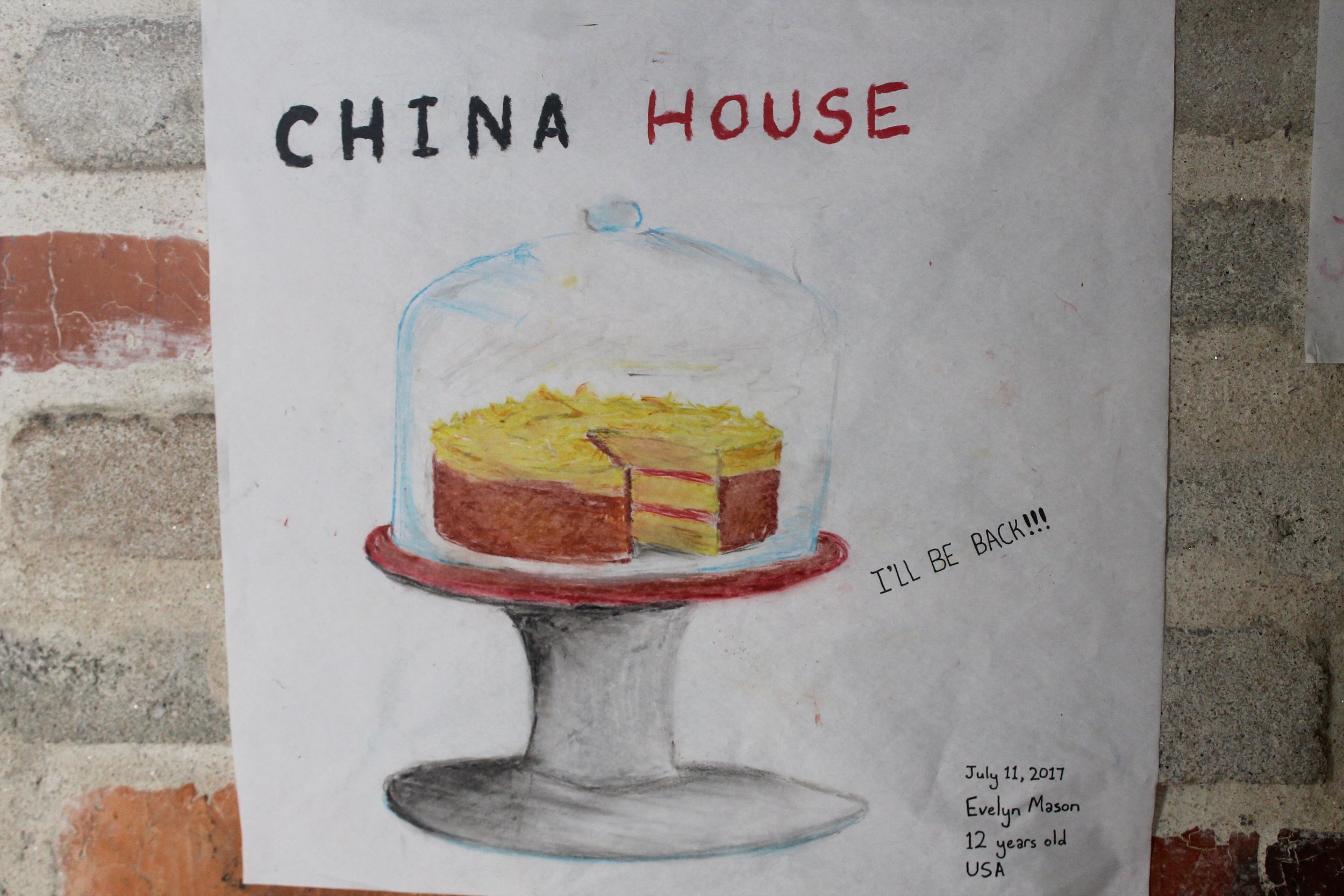 chinahouse3.jpg
