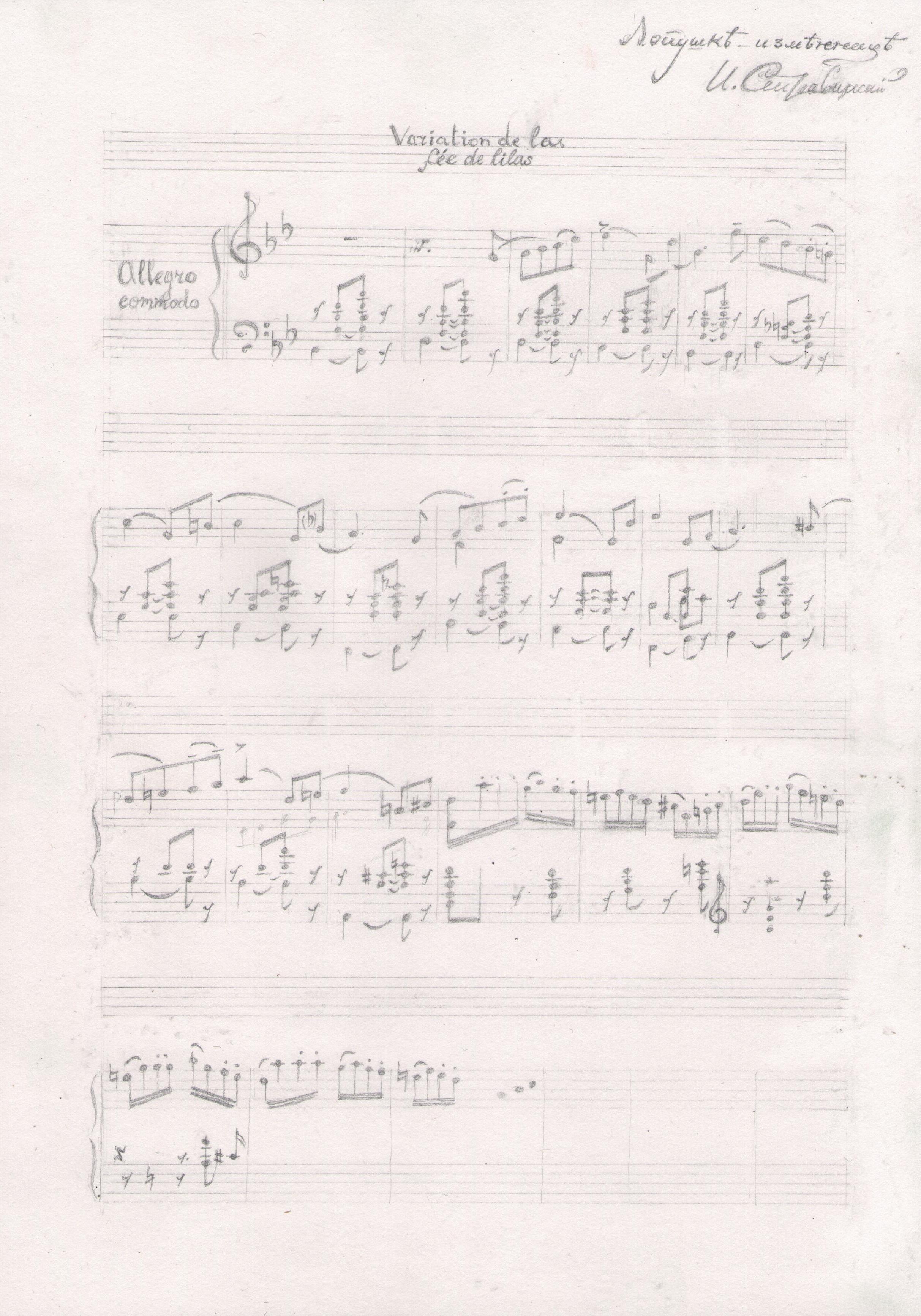 6. Igor Stravinsky 1.jpg