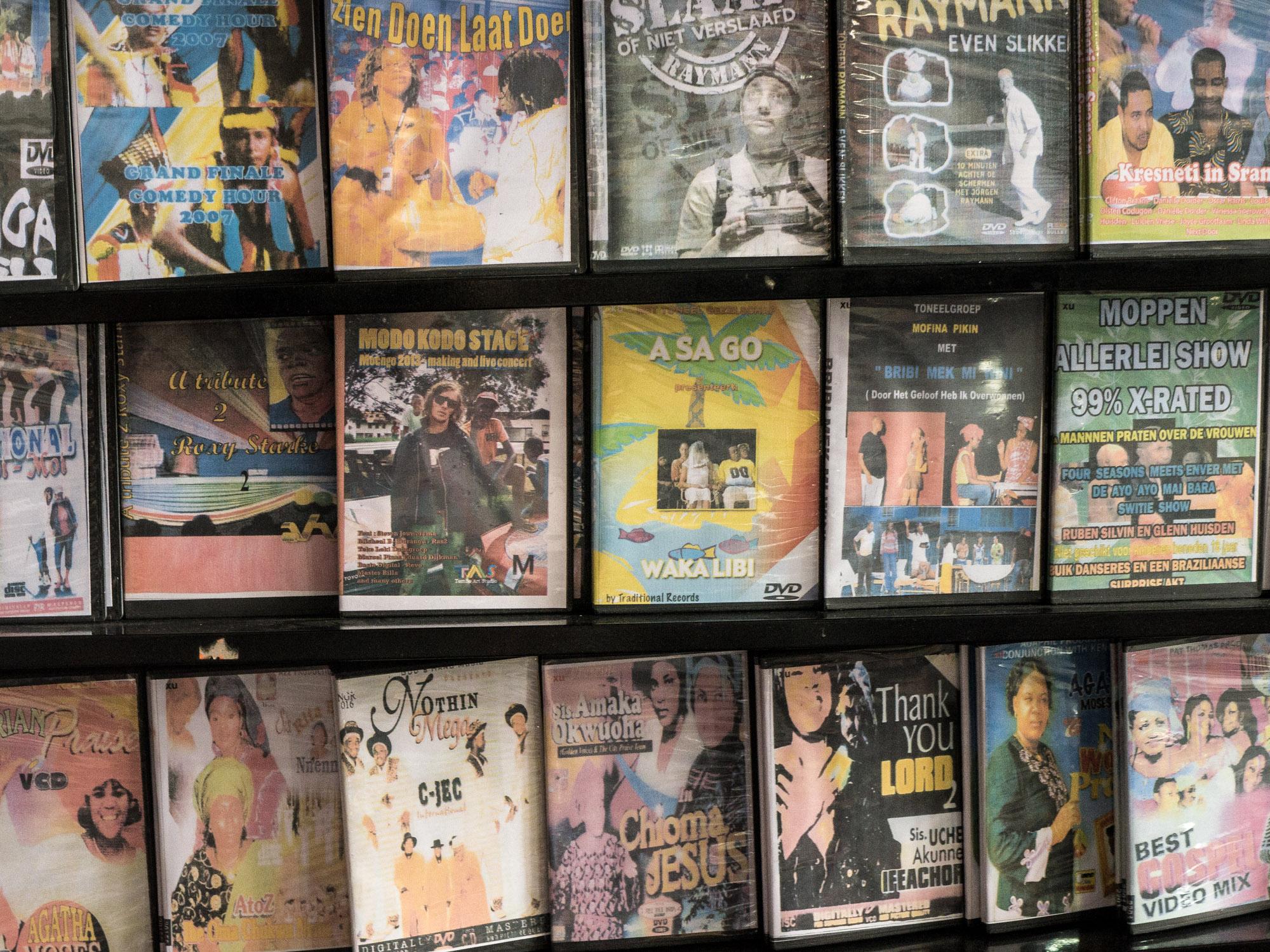 The Modo Kodo DVD between other Surinam made stuff