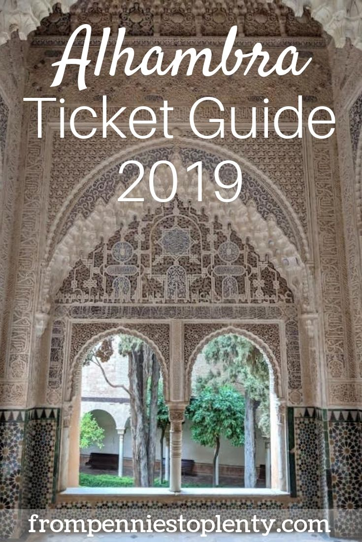 How to buy tickets to the Alhambra in Spain in 2019