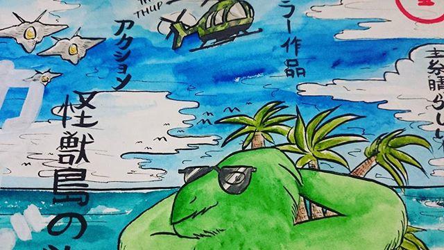 Sneak peek of my piece for the March of the Kaiju opening Thursday! ☁️🐲🌴 6-10pm @pushpullseattle . . #wip #pushpullseattle #watercolor #drawing #illustration #comics #kaiju #danielsmith #kuretakezig #kuretake #zigkuretake #globenib #nib #ink #dippen #gouache #manga #monster #godzilla
