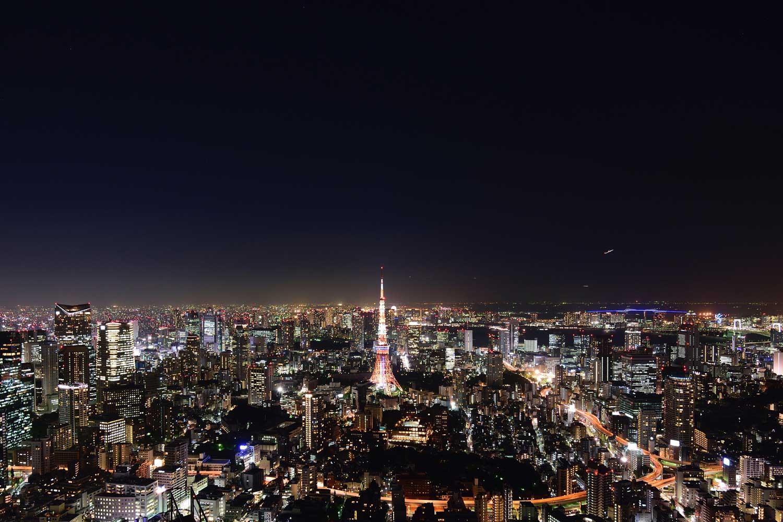 Japan - Tokyo Lights