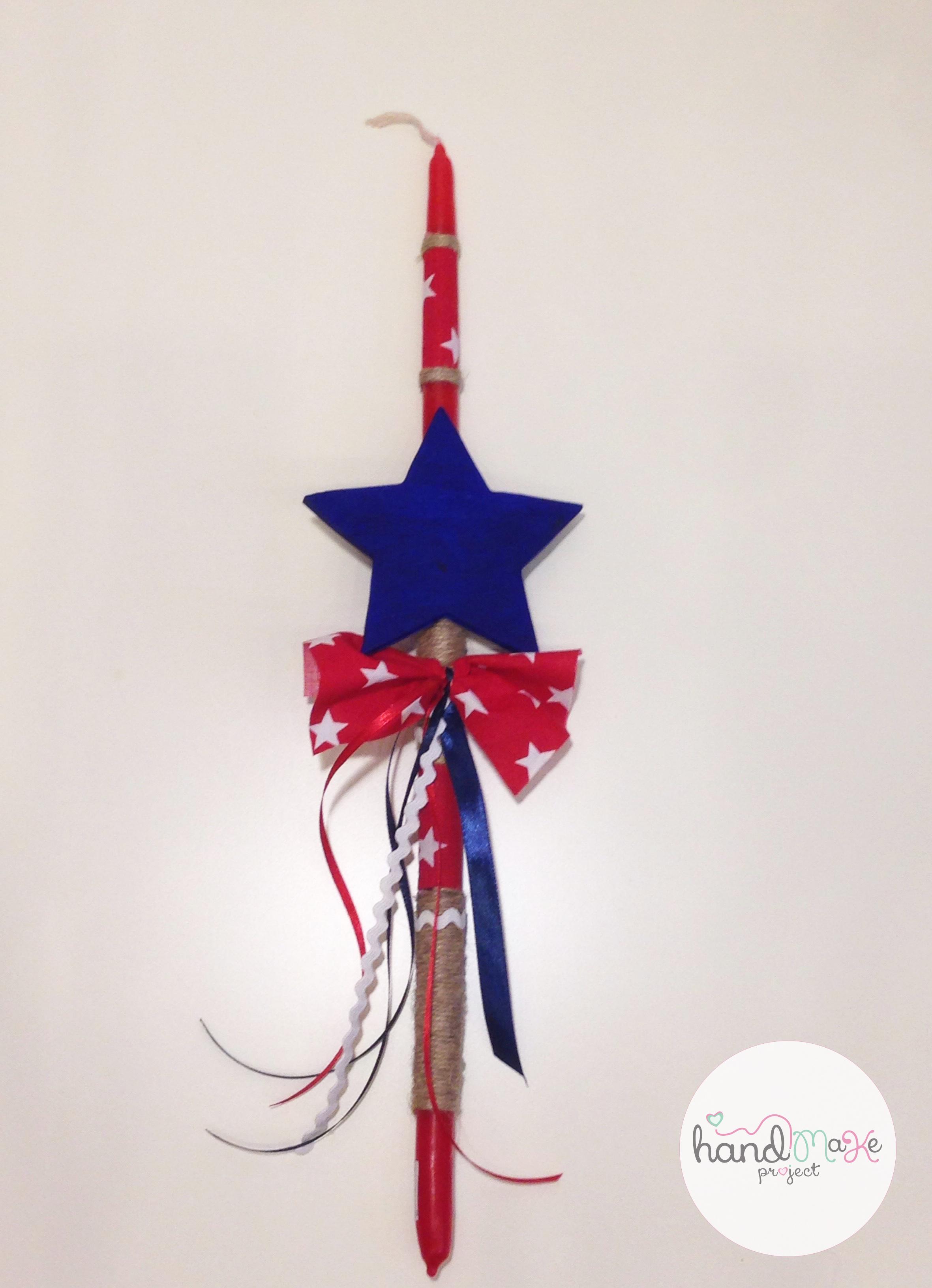 Αστέρι μπλε ΤΙΜΗ: 12.90€