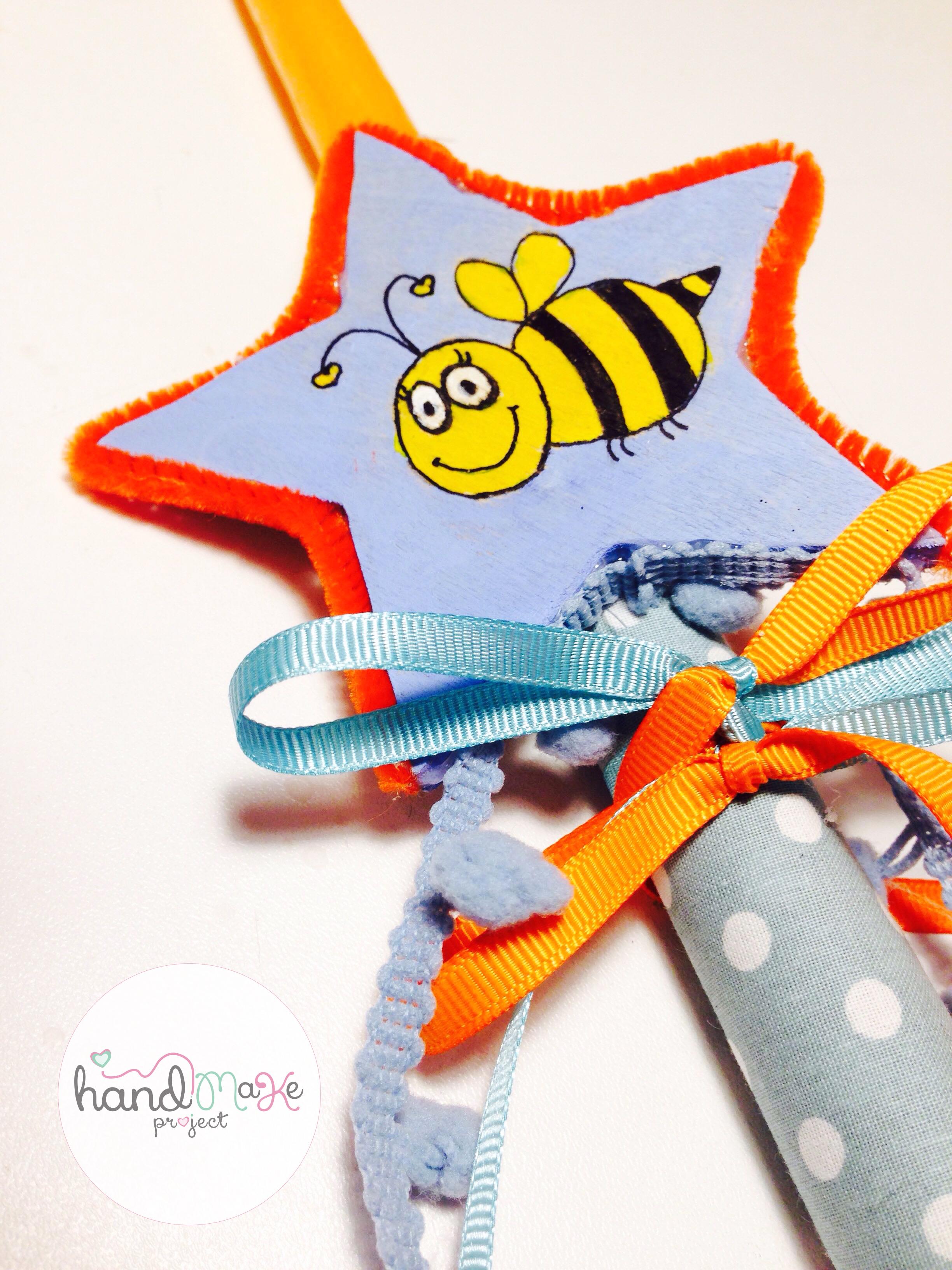 Μέλισσα ΤΙΜΗ: 12.90€