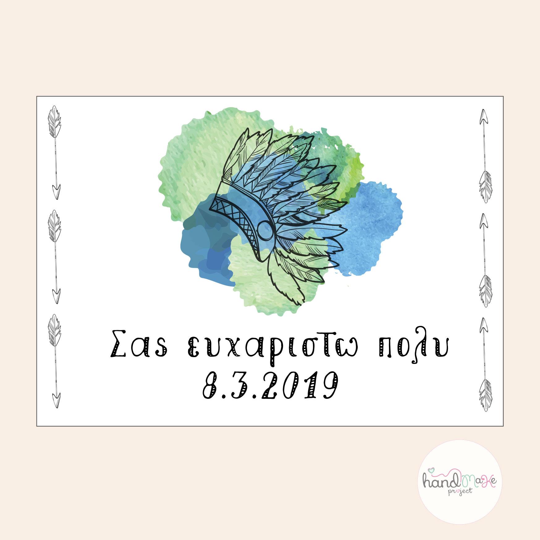 ΣΟΥΠΛΑ_033