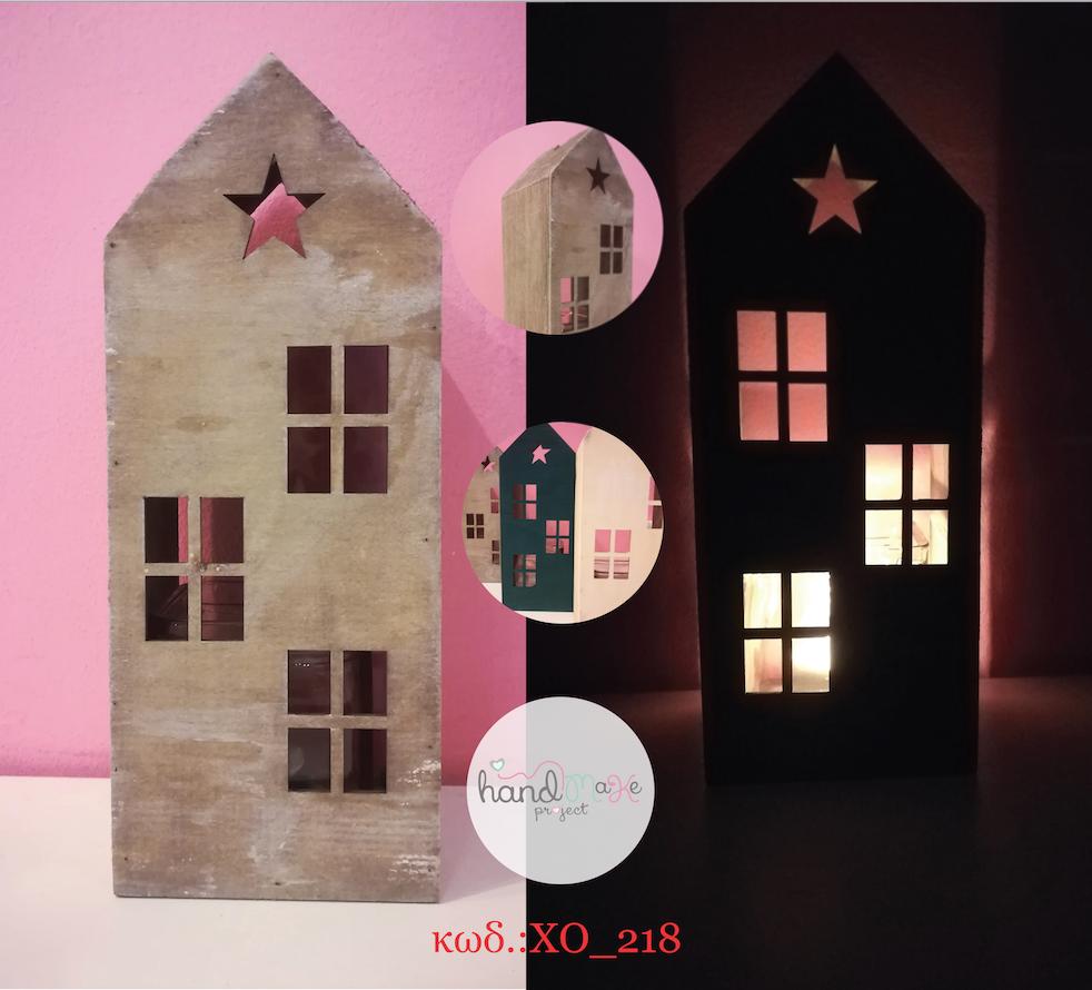 XO_218 / Τιμή :10.00€