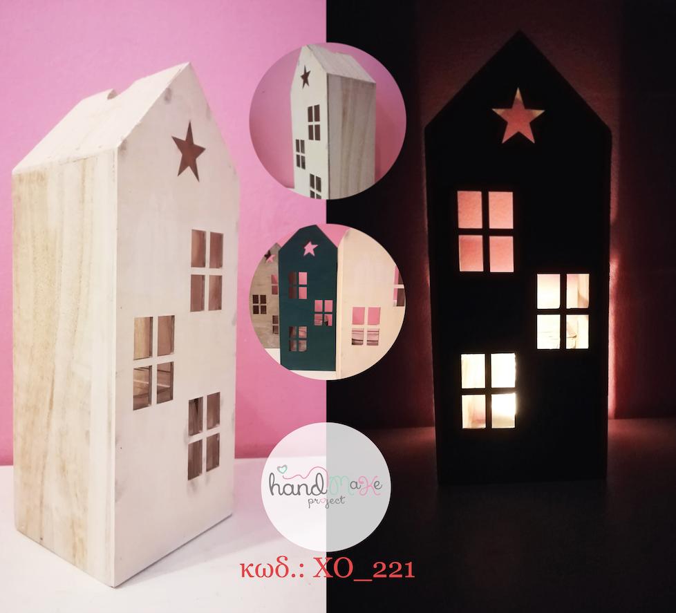 XO_221 / Τιμή :10.00€