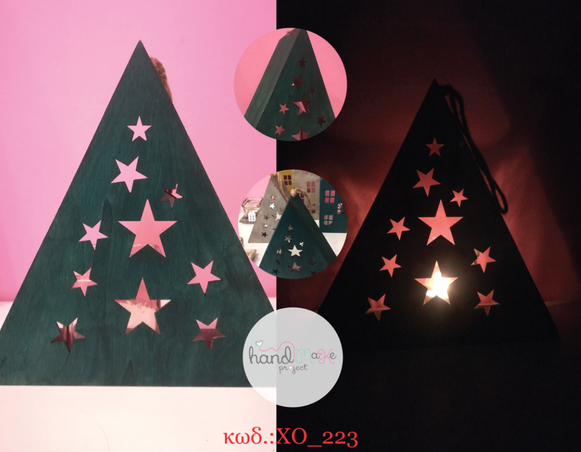 XO_223 / Τιμή :12.00€