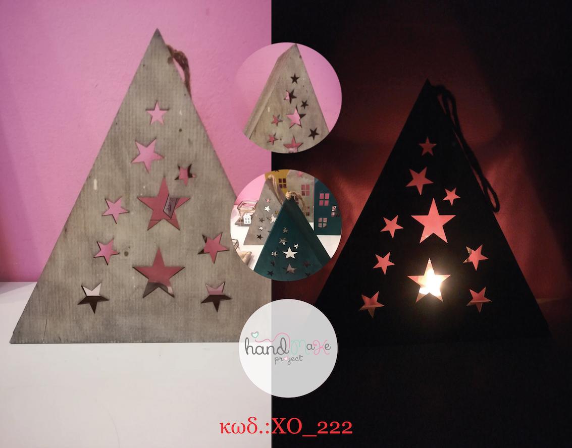 XO_222 / Τιμή :12.00€