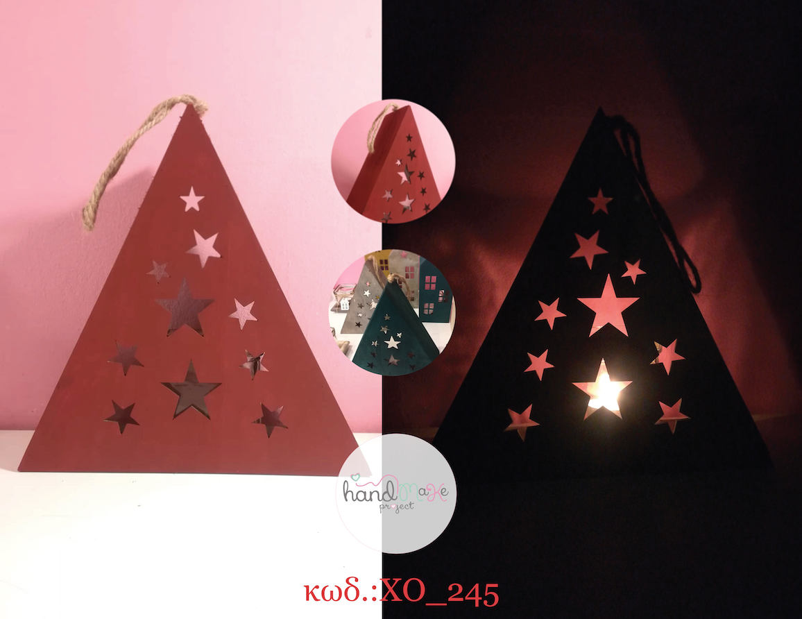XO_245 / Τιμή : 12.00€