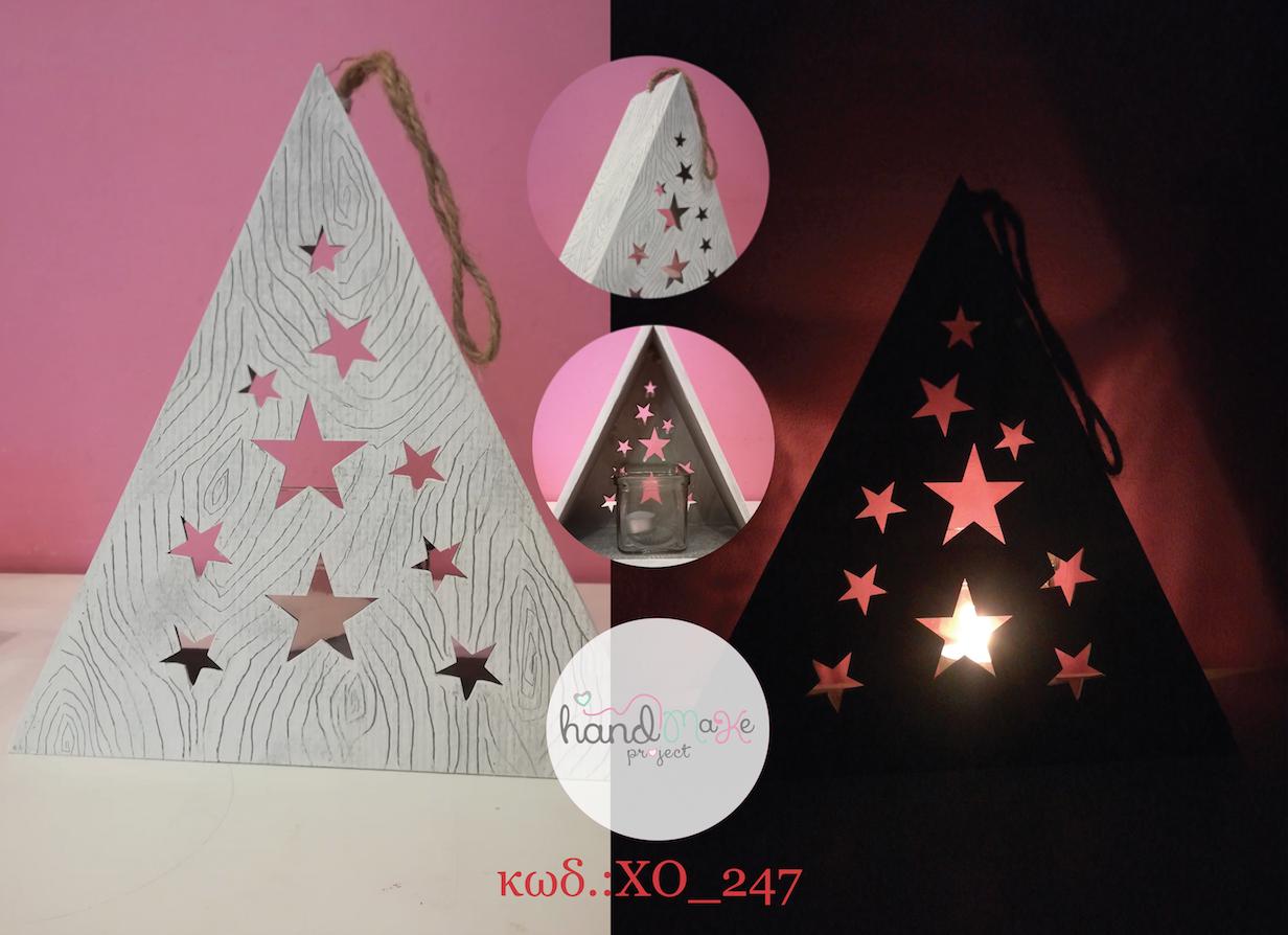 XO_247 / Τιμή : 12.00€