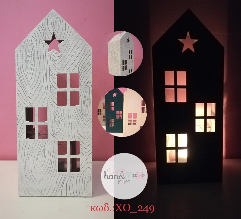 XO_249 / Τιμή : 10.00€