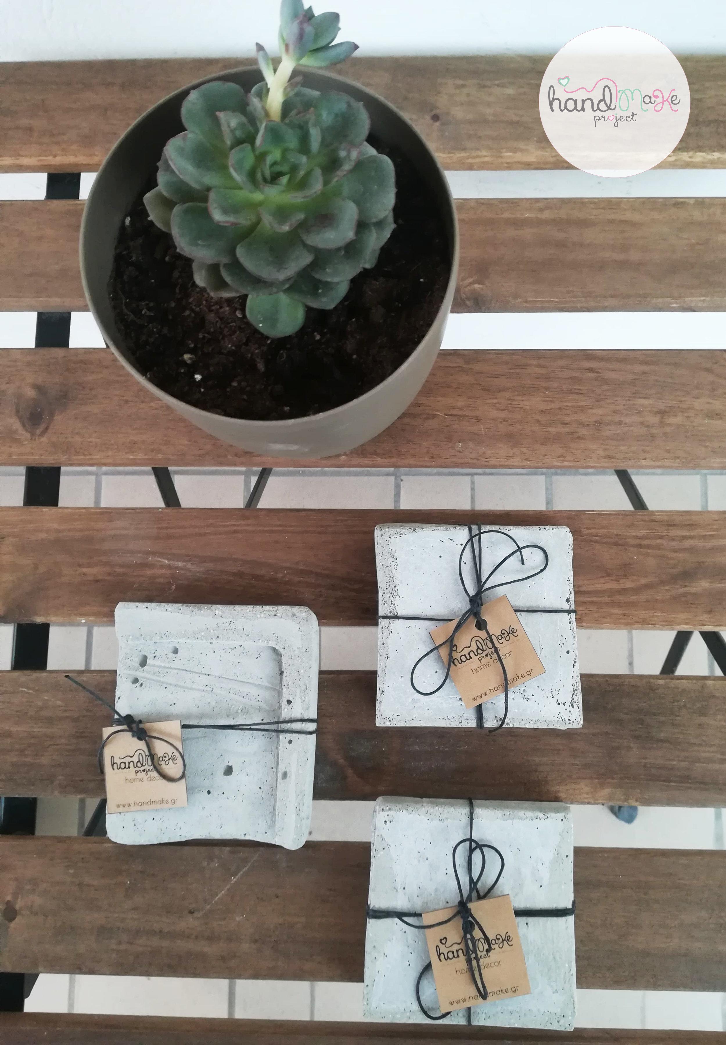 Set Coasters / Τιμή : 18,00€