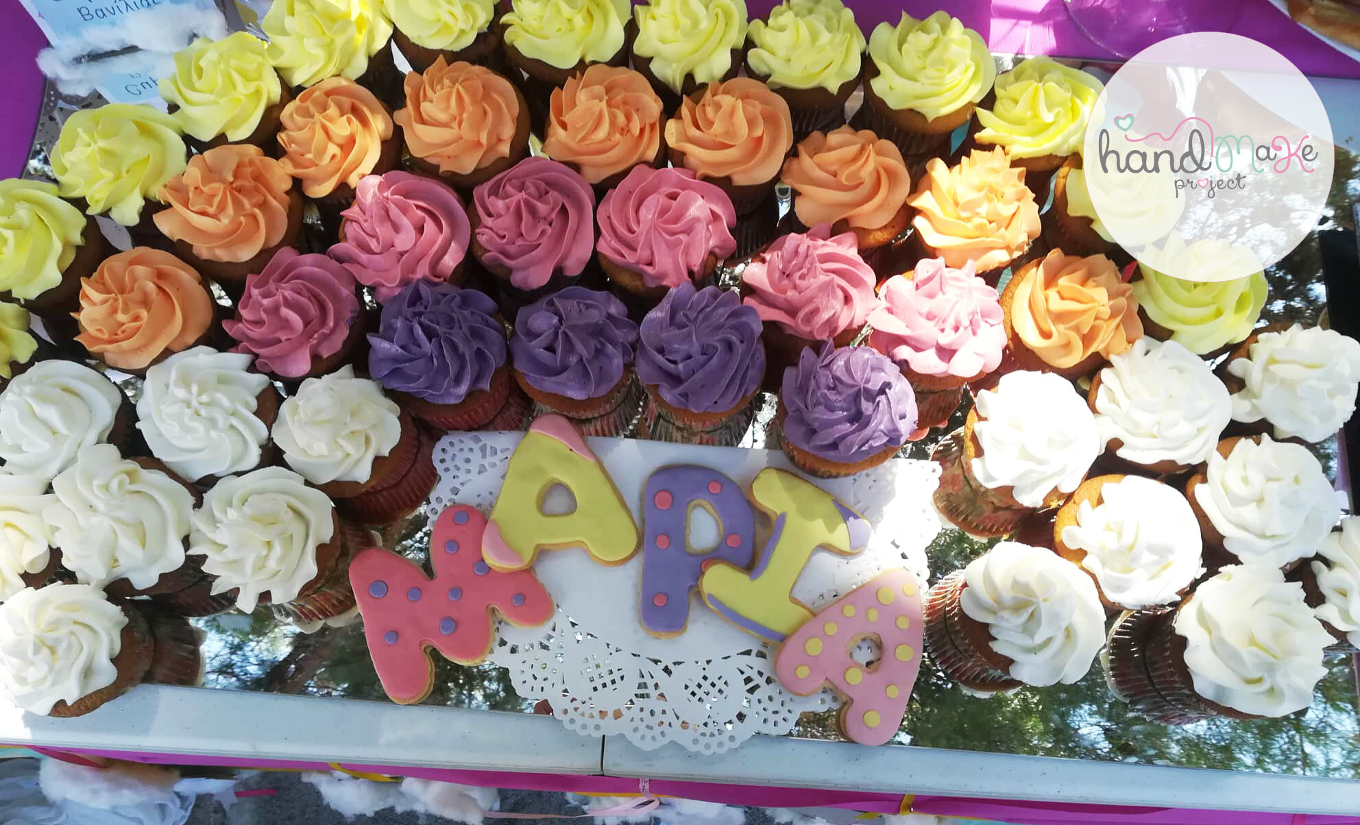 Cupcakes βανιλιας