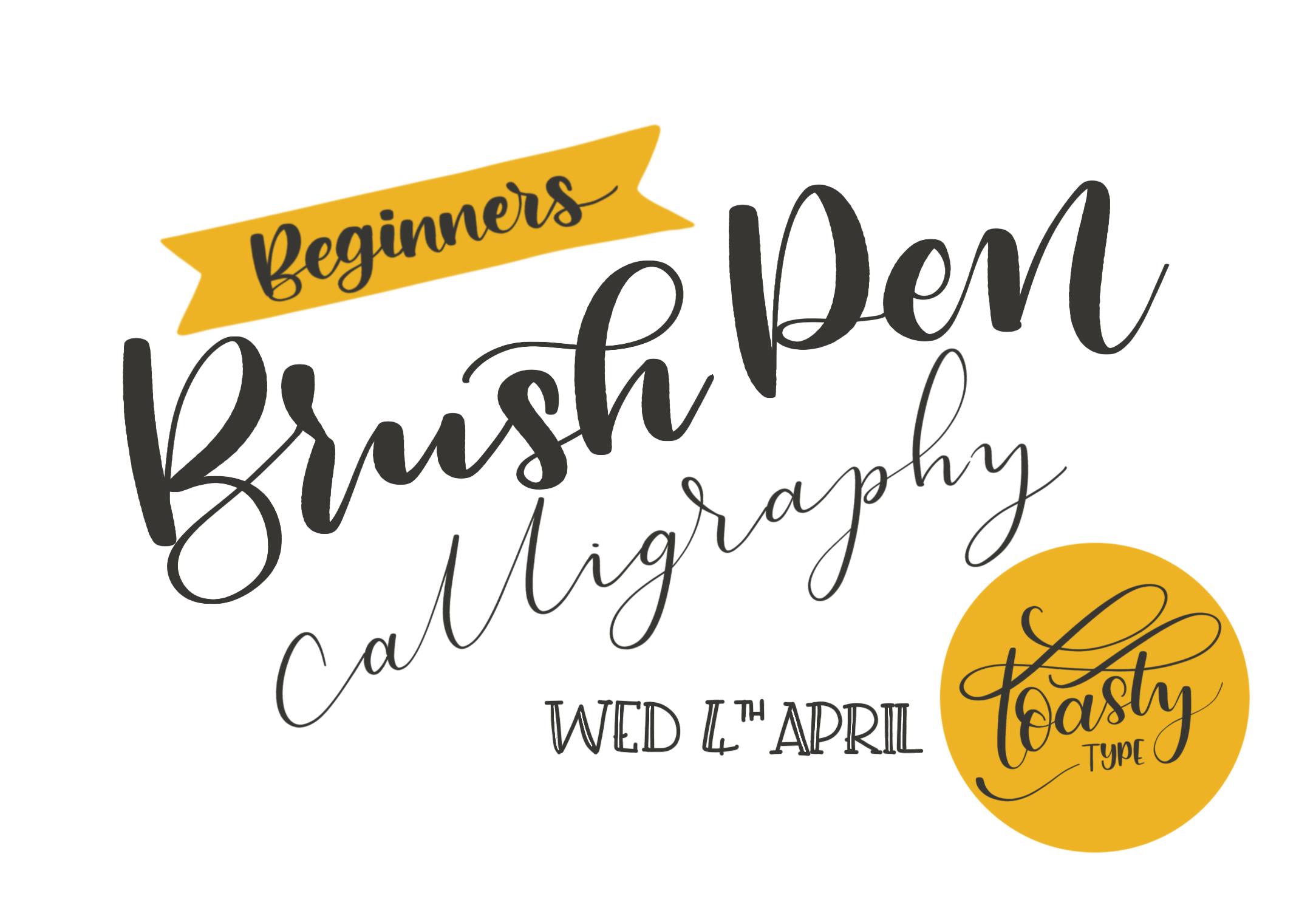 Brush_Workshop_Promo.png