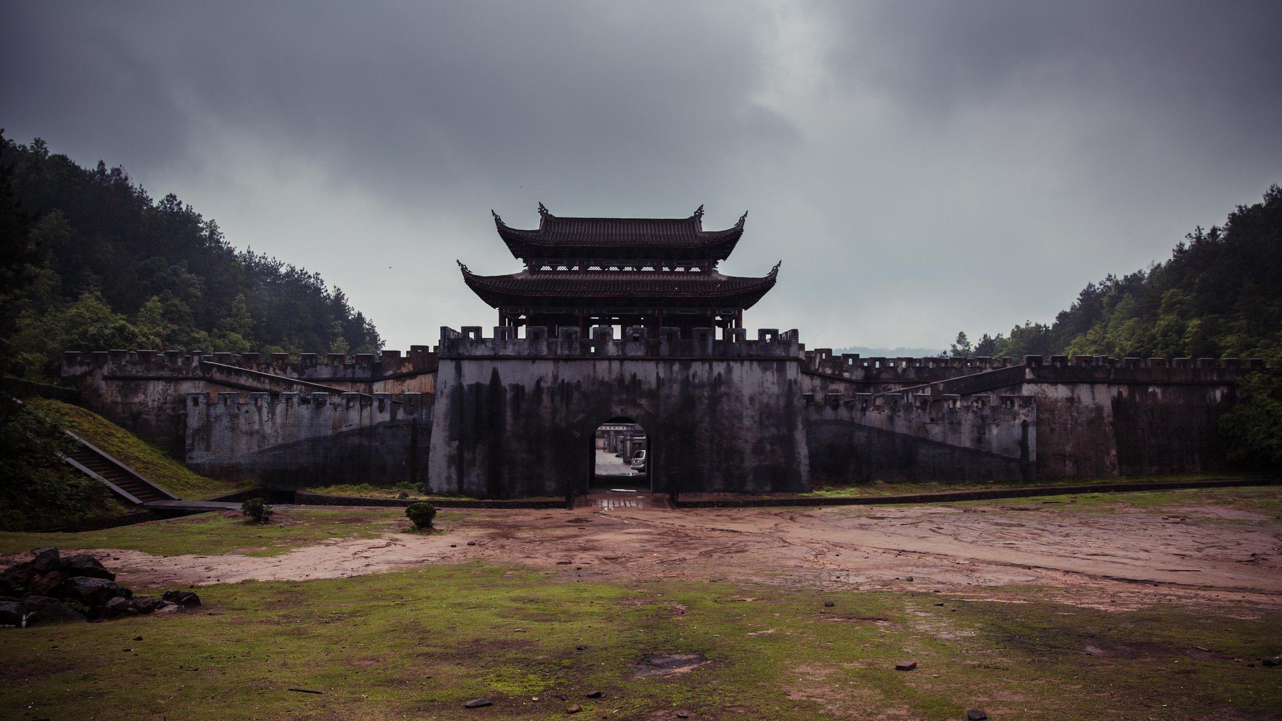 Hengdian - Black Gate - Zunyi City-002.jpg