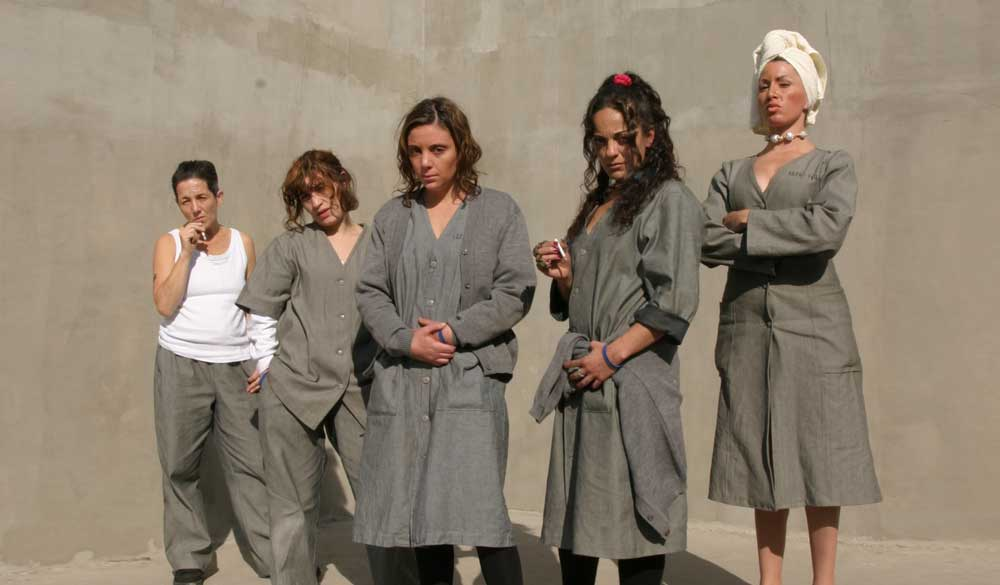 Cárcel de mujeres