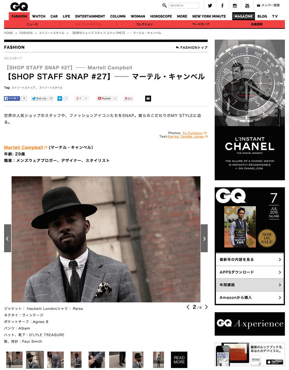 GQ Japan Interview
