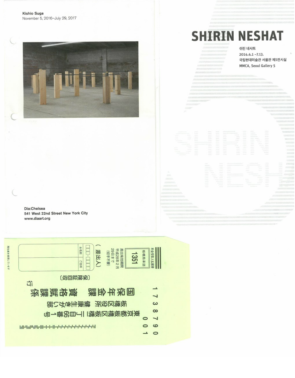 Various exhibition brochures and envelope, Tokyo & Seoul, 2014, New York, 2017