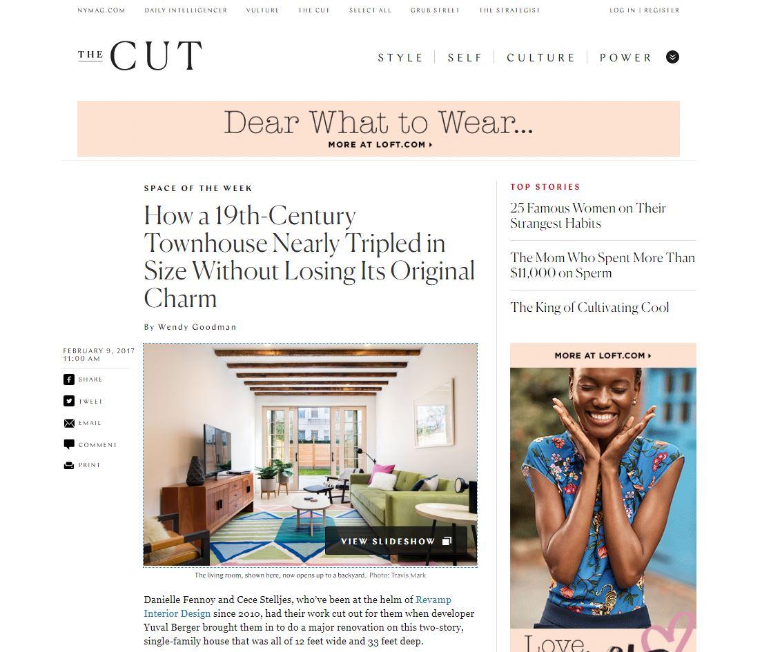 NY Mag / The Cut (Feb 2017)