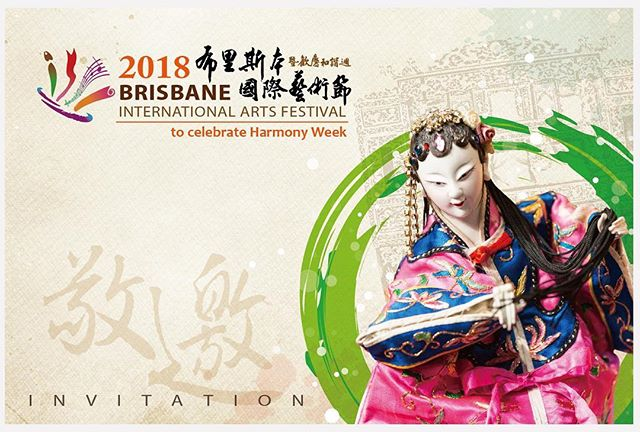 We are proud to be involved in this event- and a huge thankyou for your support by way of fundraising for our charity. Come down and enjoy the festivities of Harmony Week and support an amazing cause. www.wamci.org.au/node/37435#MAQgrants  #multicultural #handinhand #braincancerawareness #brisbane