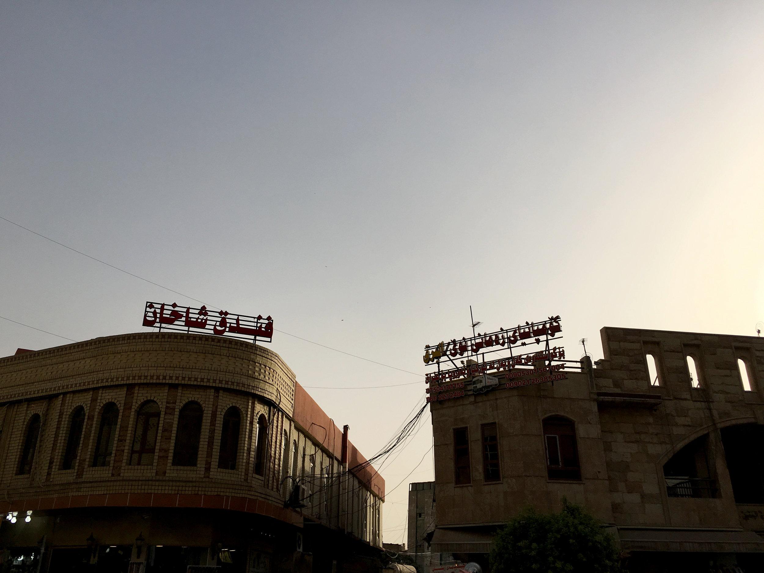 Fin du jour  Erbil, Iraq