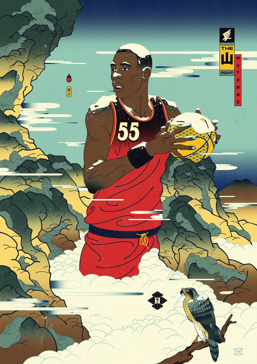 Edo Ball NBA Basketball Art - Mt. Mutumbo.