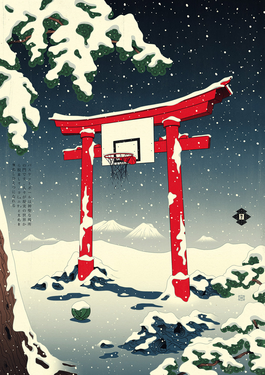 Edo Ball NBA Basketball Art - The Torii Gateway