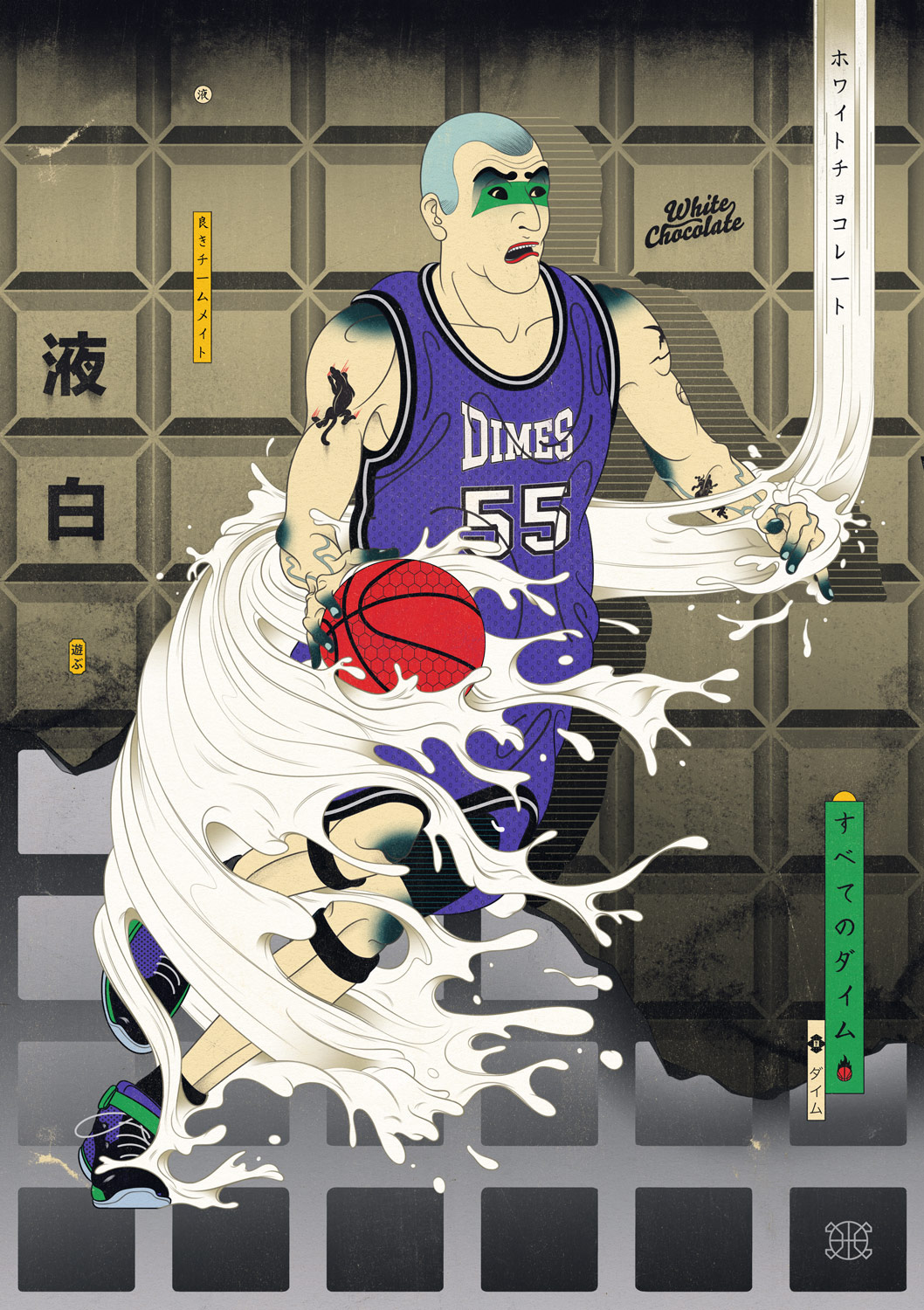 Edo Ball NBA Basketball Art - Jason Williams, White Chocolate.