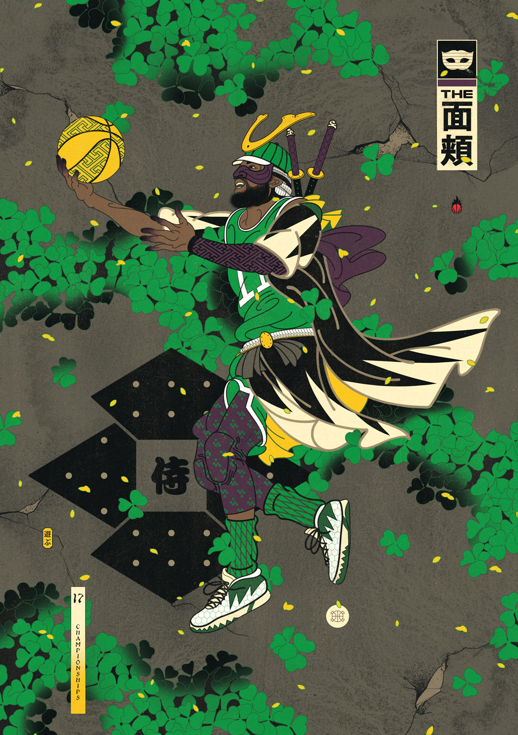 Edo Ball NBA Basketball Art - Samurai Kyrie, The Mask.