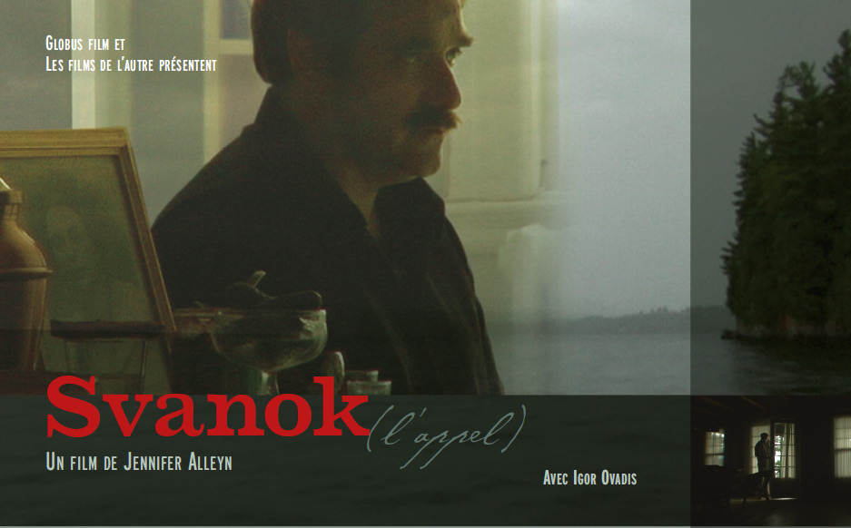 Svanok-film-cover.jpg