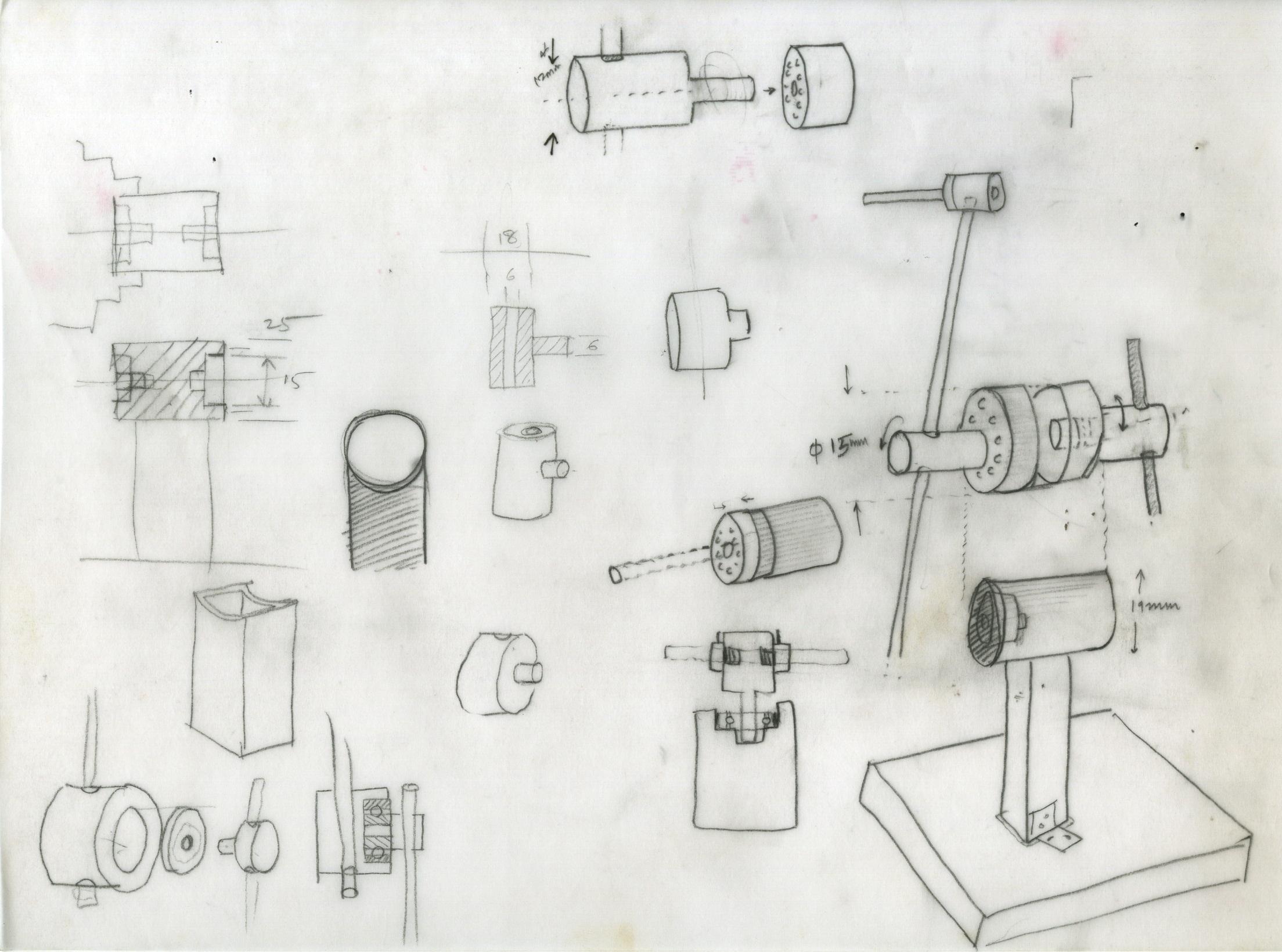 Individual components diagram