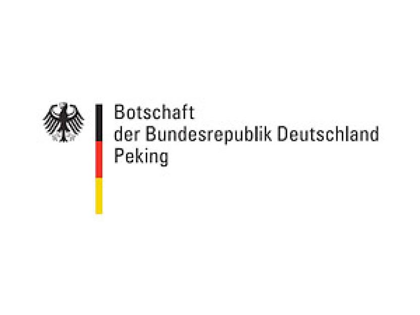 Deutsche_Botschaft_Peking_color.jpg