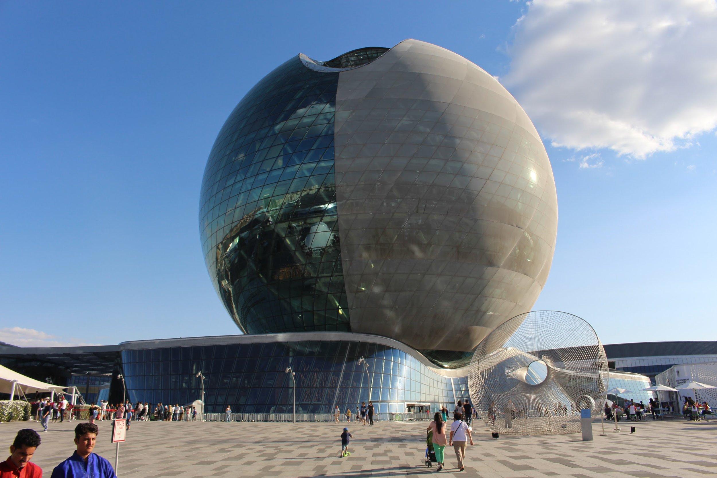 Expo Kasachischer Pavillon