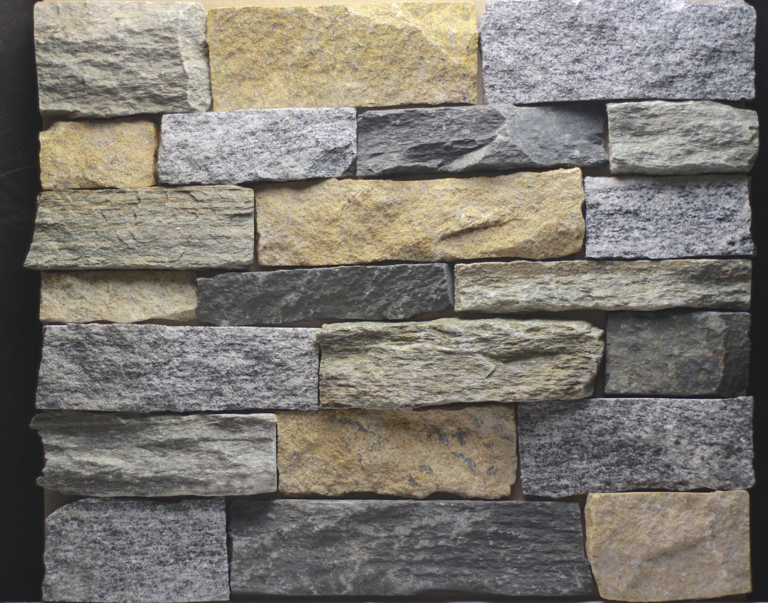Quarry Blend v1
