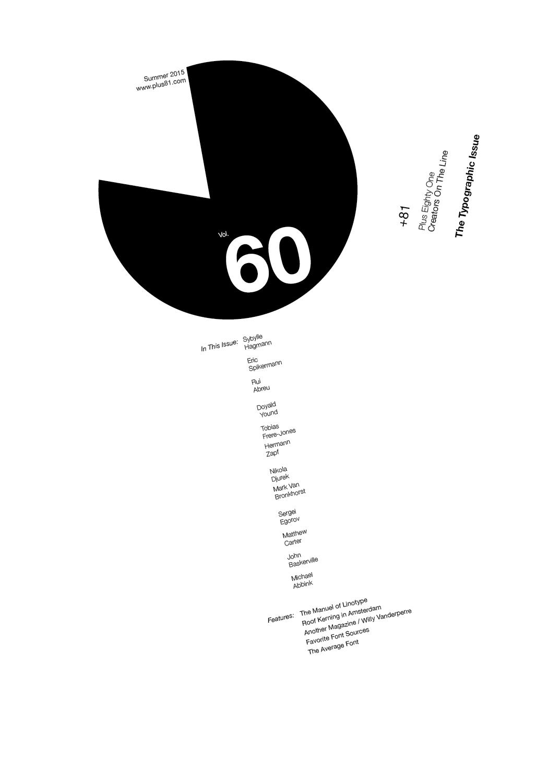 GraphicLayout-13.jpg